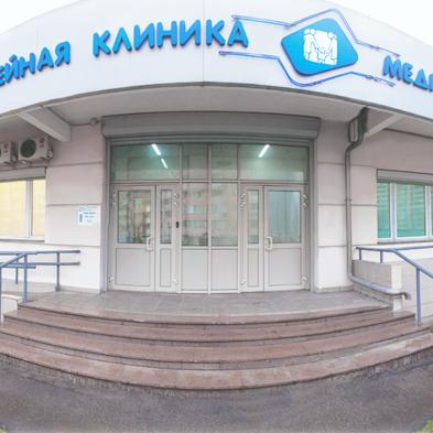 Клиника Медис на Анохина, фото №4