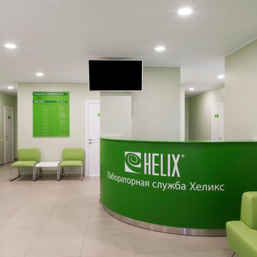 Лаборатория Хеликс, фото №3