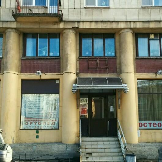 Клиника АндроМеда на Ординарной, фото №4