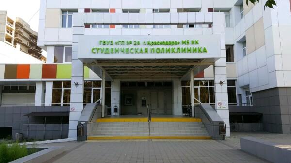 Детская краевая больница (ДККБ)