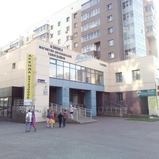 Клиника магнитно-резонансной томографии «Медарт», фото №2