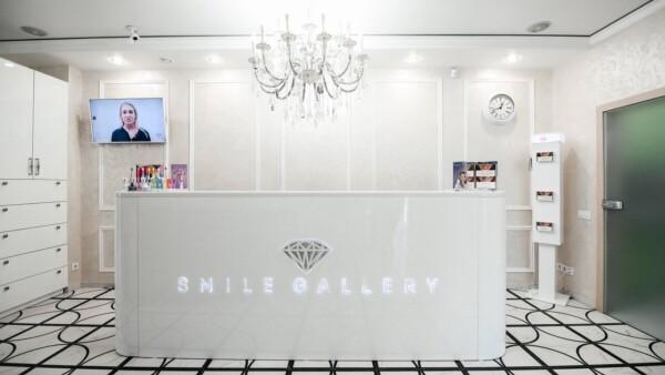 Стоматология «Smile Gallery»