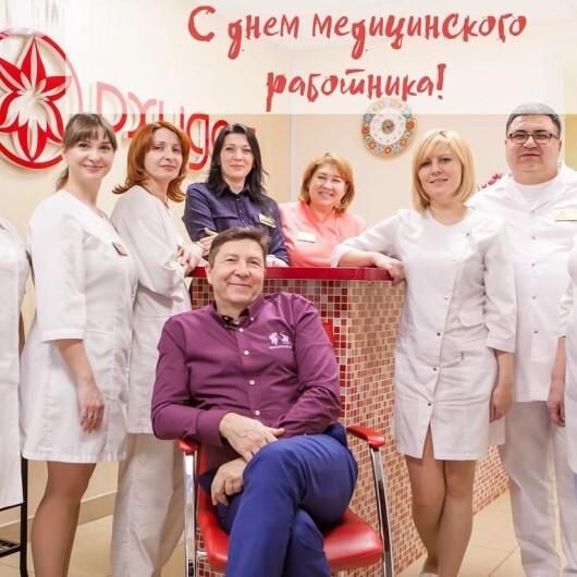 Клиника «Орхидея», фото №1
