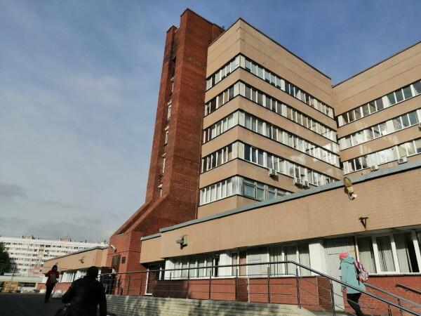 Консультативно-диагностический центр №1, Санкт-Петербургское государственное бюджетное учреждение здравоохранения