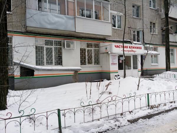 Медицинский центр «ЭкстраМед»