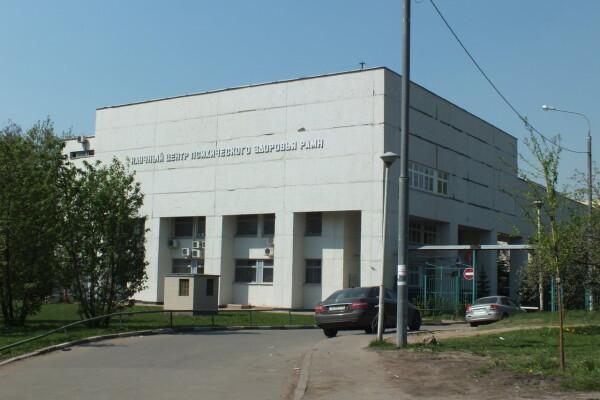 Научный центр психического здоровья