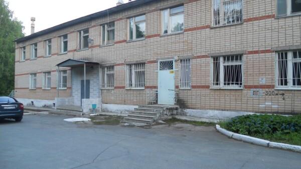 Детская поликлиника №9 на Молодова