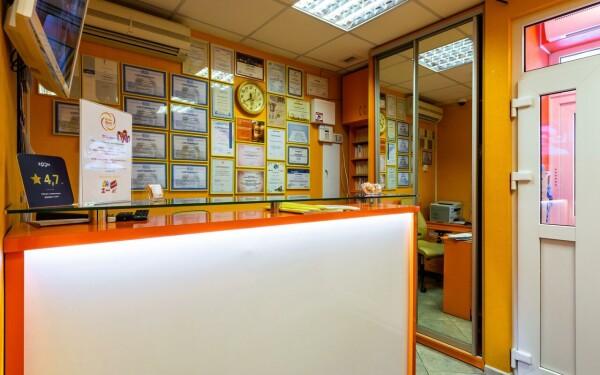 ДивиДент, стоматологическая клиника
