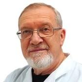 Зиновьев Александр Николаевич, гинеколог