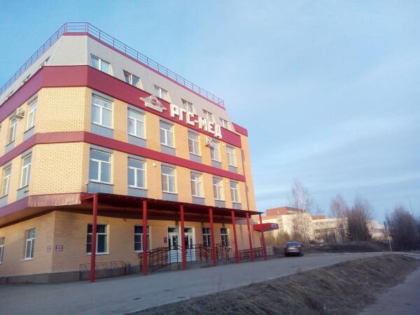 Клиника «РГС-Мед» на Димитрова