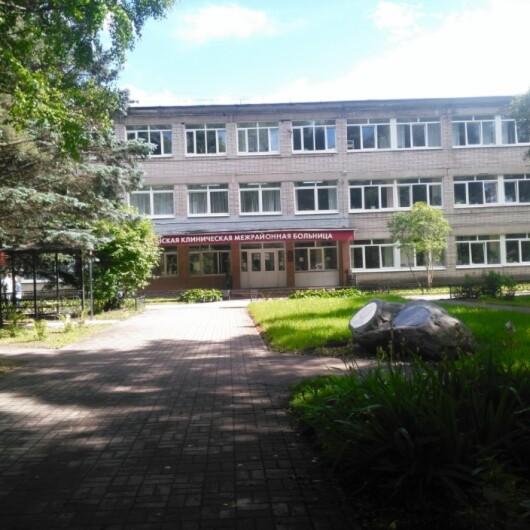 Гатчинская клиническая межрайонная больница, фото №2