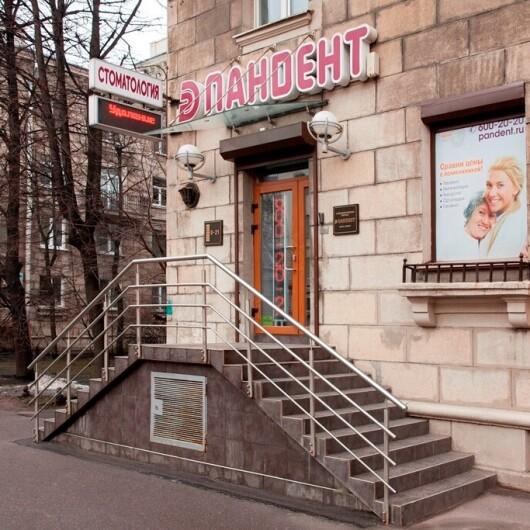 Пандент на Савушкина, фото №1