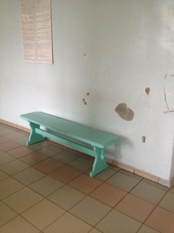 Детская поликлиника №1