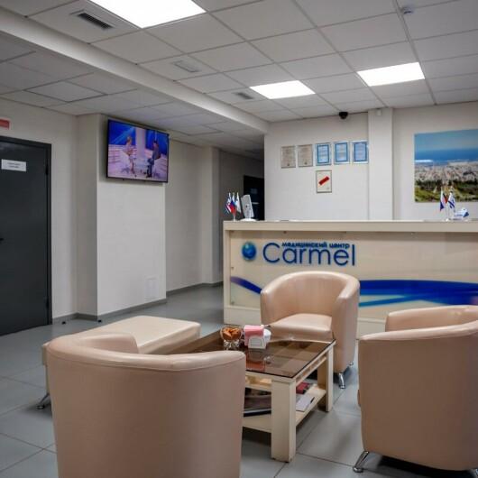 Медицинский центр «Кармель», фото №3