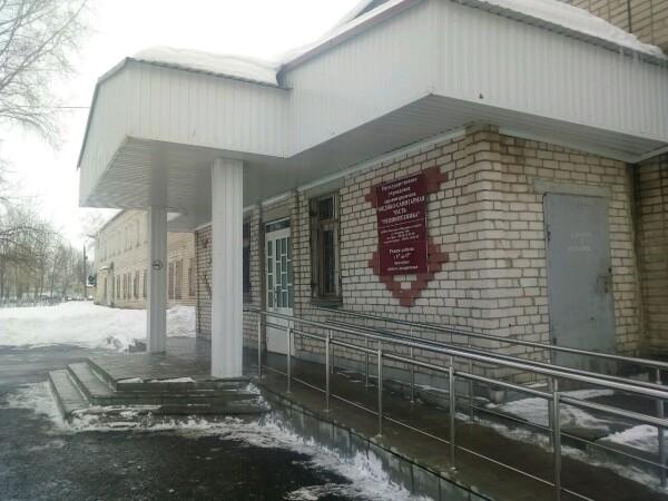 Медицинский центр «Резинотехника»