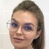 Дергунова Ксения Геннадьевна, ортодонт