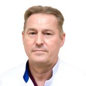 Захарян Эрнест Рафаэлович, онколог