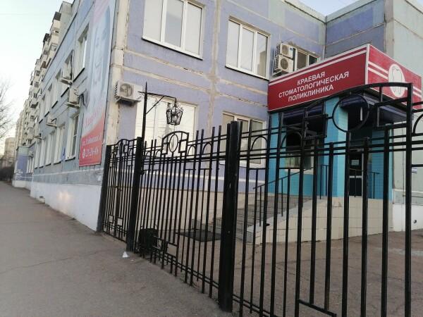 Стоматологическая поликлиника на Угданской