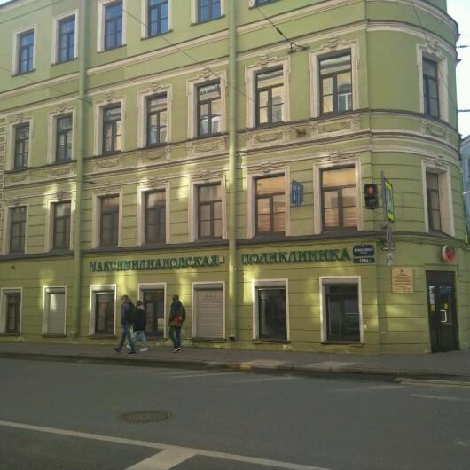 Максимилиановская поликлиника, фото №2