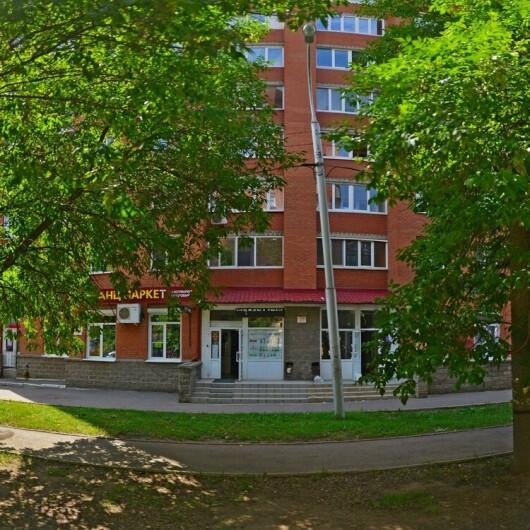 Центр УЗИ «Ультрасаунд-Мед» на Свердлова, фото №4