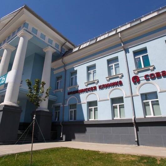 СОВА на Ленина, фото №1
