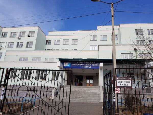 Диагностический центр (клинический медицинский центр - КМЦ)