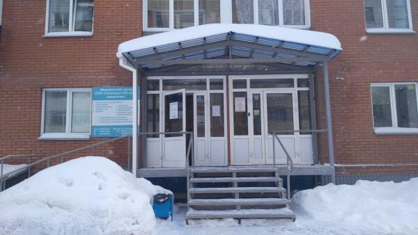 Медицинский центр «Гиппократ 21 века»