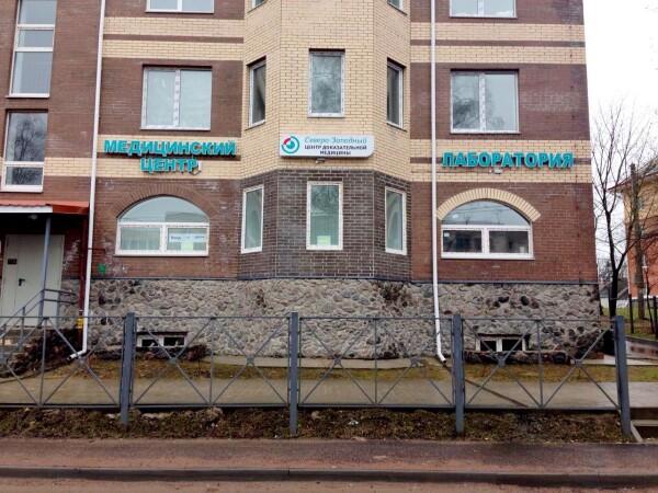 Северо-Западный Центр доказательной медицины в Рощино
