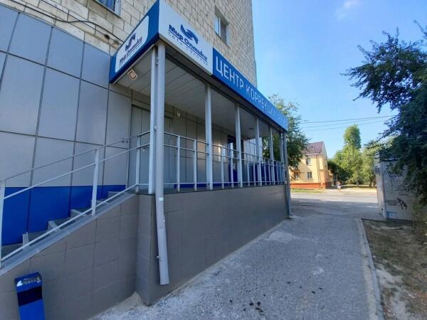 Офтальмологический кабинет «Мир оптики» на Козловской