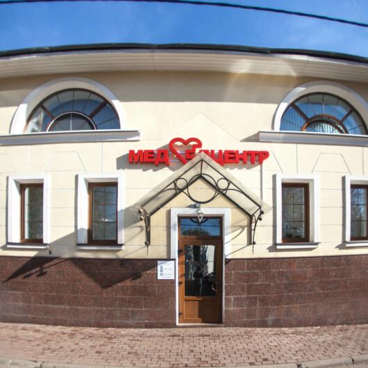 Центр восстановительной медицины на Бауманской, фото №1