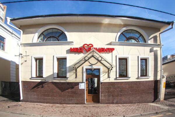 Центр восстановительной медицины на Бауманской