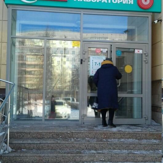 «Прогрессивные Медицинские Технологии» на Комсомольском 45а, фото №2