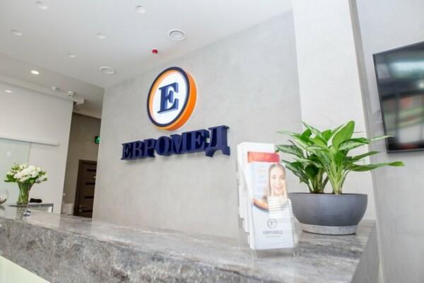 Клиника «Евромед» на Калинина