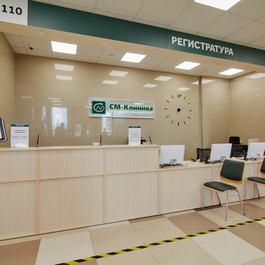 СМ-Клиника на Малой Балканской, фото №4
