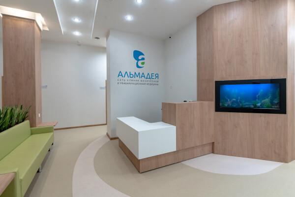 Альмадея, клиника физической и реабилитационной медицины