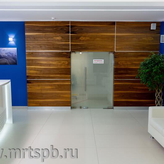 Центр МРТ Ами, фото №2