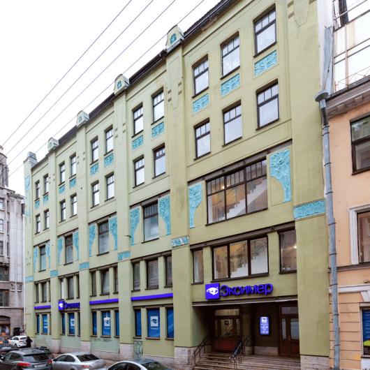 Клиника Эксимер, фото №3