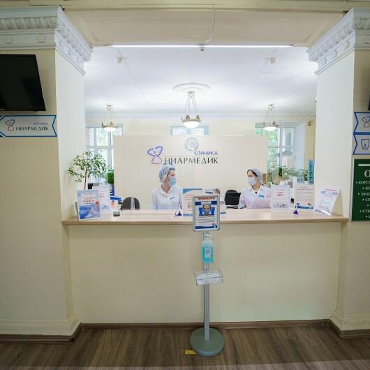 Ниармедик на Боткинском, фото №3