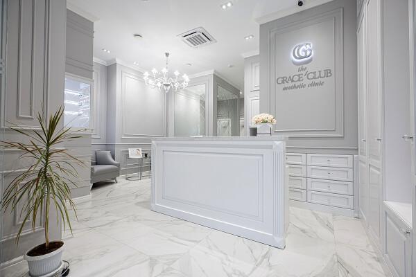 The Grace' Club aesthetic clinic, клиника эстетической медицины и косметологии