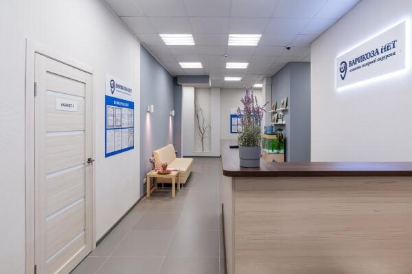 Варикоза нет, клиника лазерного лечения варикоза