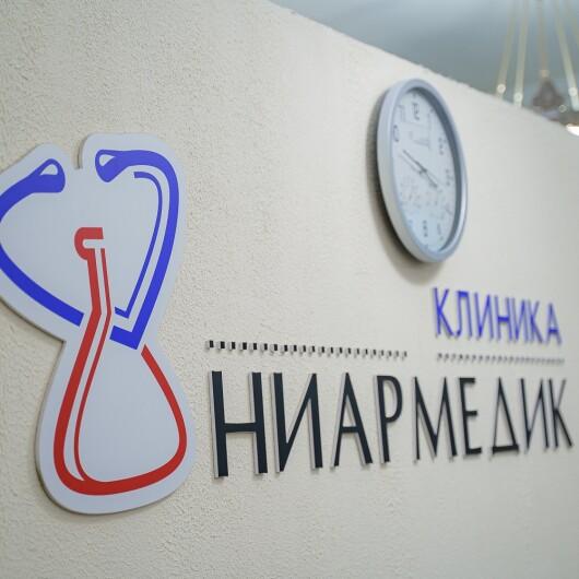 Ниармедик на Боткинском, фото №2