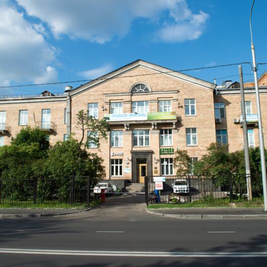 Ниармедик на Боткинском, фото №1