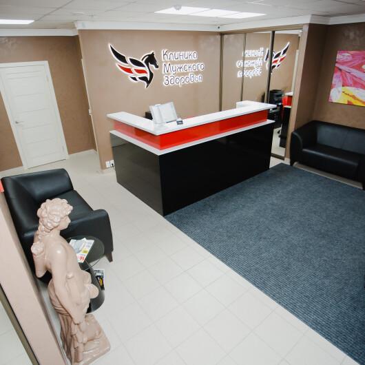 Клиника Мужского Здоровья, фото №2