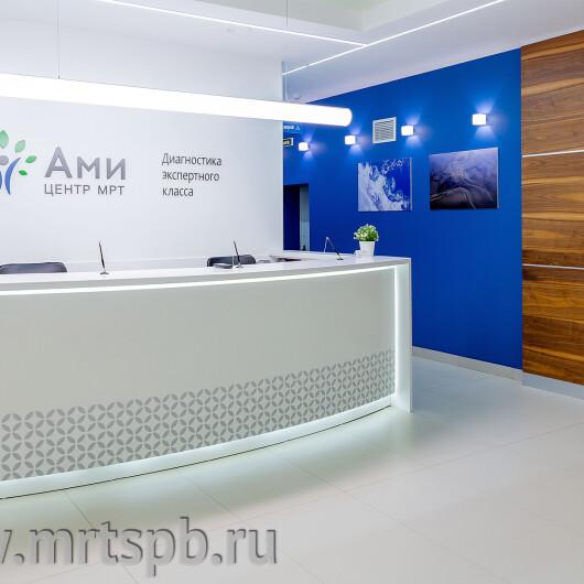 Центр МРТ Ами, фото №1