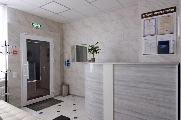 RANC, международный центр лечения боли